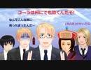 【APヘタリアMMD】海外反応「日本の大都市の駅の複雑さは異常」+各国の風邪の治し方