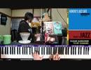 【かねこのジャズカフェ】#185「その6 〜70年代アニソン特集 (Youtube配信アーカイブ)