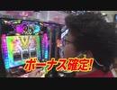 黄昏☆びんびん物語 #259【無料サンプル】