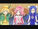 キラッとプリ☆チャン 第137話「イブを救え!プリ☆チャンファンタジーだッチュ!」