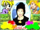 愛の妖精ぷりんてぃん♪ 第11回 それいけ!ネコネコ探偵団♪
