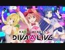 RADIO WIXOSS DIVA(A)LIVE 第6回 2021年2月5日