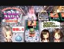 【実況】いたストSPのトーナメントを令和に再び楽しむ動画 30軒目【画質1080p】