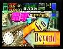 電車でGo beyond!!!
