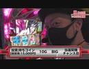 嵐・梅屋のスロッターズ☆ジャーニー #604【無料サンプル】