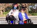 【EternaX】MAD HEAD LOVE【踊ってみた】