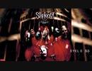 Slipknot - Eyeless