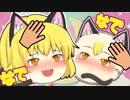【ゆっくり茶番】癒しまりねこちゃん【子猫】
