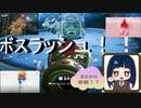 【スーパーマリオオデッセイ】 第十三幕 キノコ王国でボスラッシュ!?一番苦戦したのはまさかの……2