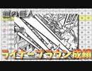 『進撃の巨人』のライナーの戦績が酷すぎる【進撃の巨人】【final season】