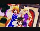 【東方MMD】「シュレディンガイガーのこねこ」【八雲藍】