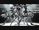 SHOW BY ROCK!! STARS!!4話より『シンガンクリムゾンズ登場シーン』(歌詞職人コメント付き)