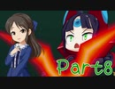 【ゆっくり実況プレイ】 でぃすがいあ6! -8 【雪美ちゃん家のゲーム部屋】