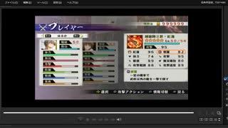 [プレイ動画] 戦国無双4-Ⅱの山崎の戦いをはるかでプレイ