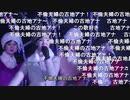 ニコニコ弾幕つき北朝鮮年越しライブ2021「人民の歓喜」【不倫夫婦の古地アナ・夜遊び】