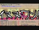 【卓M@s】GIRLS BE SWORD WORLD2.5 セッション13-6【SW2.5】