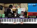 【かねこのジャズカフェ】#186「その7 〜70年代アニソン特集 (Youtube配信アーカイブ)