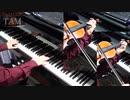 Angel Beats! / My Soul, Your Beats! / Piano + Violin + Violin