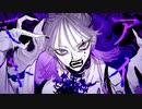 【meee(!)】ボッカデラベリタ/歌ってみた