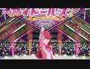 アニメ「アイドールズ!」オープニング映像(修正版) 主題歌CD 3月17日発売!