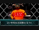 【18禁】beatmania 空耳 【音ゲー】