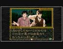 【実況】御神楽少女探偵団の休日 思い出巡りの旅 ⑩【PS】