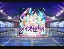 【スクフェス】 プレイ動画 No.227 メイズセカイ MASTER