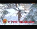 #4-8 「がんばれ、俺のPS3!」再生数15の道程は遠い PS3 【アサシンクリード3】