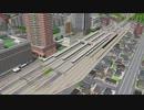 【A列車で行こう9】理想の街を作る!最終回 -木槿駅定点観測-