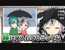緑仙と相合傘をして買い物に行った話をする鈴木勝【SEEDsカレー集会 / にじさんじ切り抜き】