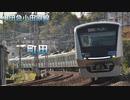 初音ミクが「私の時間」で小田急線の駅名を歌います。【駅名記憶】