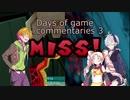 [スーパーマリオギャラクシー2]Days of game commentaries 3 part15[VOICEROID実況]