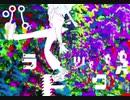 【初音ミク】パラドックス/植物系.p【オリジナル曲】