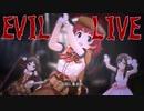 探偵と助手達で『EVIL LIVE』
