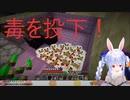 残虐王 兎田ぺこら、花を入手するためにトリを惨殺する【ホロライブ/切り抜き】