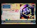"【jubeat festo】Neuron / BEMANI Sound Team ""Expander"""