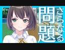 【実況】エロゲガチ初心者の『アオナツライン』実況プレイ #15