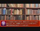 早苗鯖人狼操作紹介動画 第7章 細々とした、豆知識