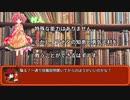 早苗鯖人狼操作基本動画 第3章 基本的役職の説明(11,12,16,17)