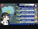 【放サモ】鬼は内!? 失恋大工の建築記[復刻] 新規追加高難易度攻略2