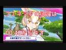 フェネック戦闘ボイス集+アライさん掛け合い【けものフレンズ3】