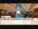 【卓m@s/ゆっくりTRPG】邪眼姫345話/英霊魔神戦線デモンズライン13話【SW2.5】