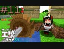 ゆっくり工魔クラフトS7 Part11【minecraft1.16.4】0248