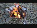 【焚き火動画】青梅市の特殊板金工場が作った焚き火台