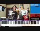 【かねこのジャズカフェ】#187「その8 〜70年代アニソン特集 (Youtube配信アーカイブ)