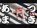 遊戯王新春福袋(いまさら)開封ッ!!