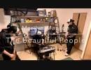 [ 一人LIVE妄想 ] Marilyn Manson - The Beautiful People 一人でバンドしてみた [ Bass + Guitar + Drum Cover ]