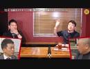 【宮迫&中田】山本圭壱 ~吉本に戻った人 戻りたい人 辞めた人~【Win Win Wiiin】