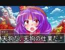 【東方卓遊戯】守矢神社のトーキョーN◎VA Act2-1【トーキョーN◎VA】