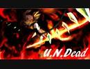 【東方アレンジ】U.N.Dead【U.N.オーエンは彼女なのか? シンフォニックメタルアレンジ】